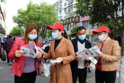 竹山开展全民国家安全教育日主题宣传活动