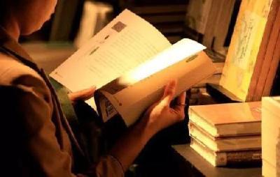 读书美人生