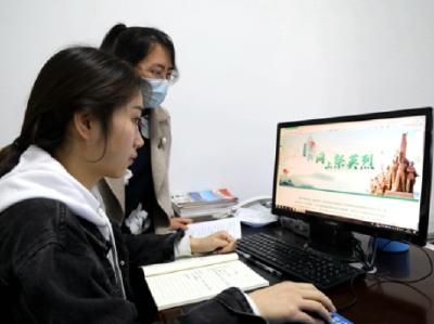 县纪委监委:网上祭奠 致敬英烈