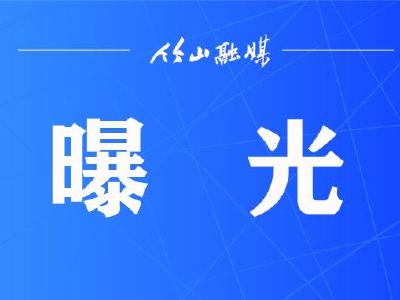 正规网赌软件app查处酒醉驾曝光案例
