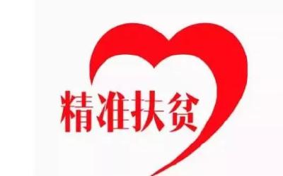 """樓臺鄉:開展春季大普訪""""1+6""""行動"""