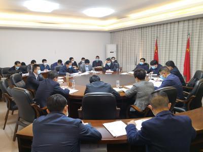 县政府党组理论学习中心组举行集体学习会