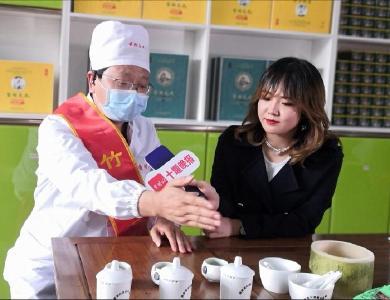 直播賣茶助脫貧