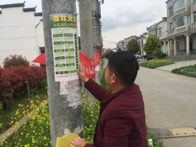 麻家渡鎮:筑牢節前防火防線
