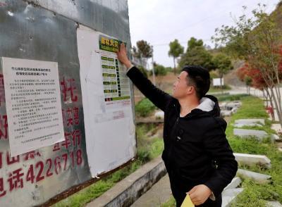 上庸镇:加强清明节前森林防火宣传