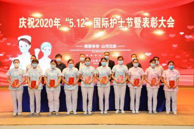 縣人民醫院39優秀護士獲表彰
