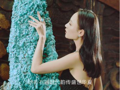 精彩視頻|世界吉祥玉 竹山綠松石