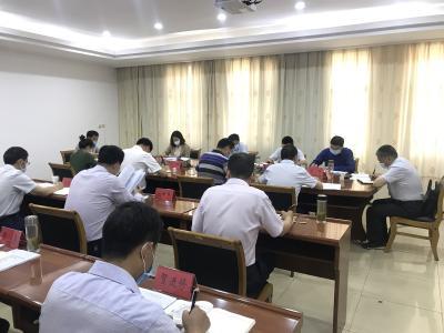 县政府党组中心组举行集体学习