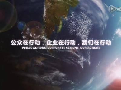 """""""5•22""""生物多样性日宣传视频"""