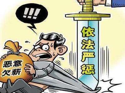 """縣住建局積極推進建筑行業 """"治欠保支""""工作"""