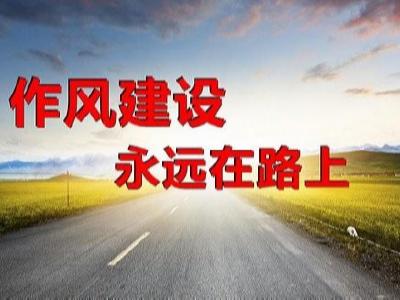 省纪委副书记李莹来竹调研企业复工复产情况