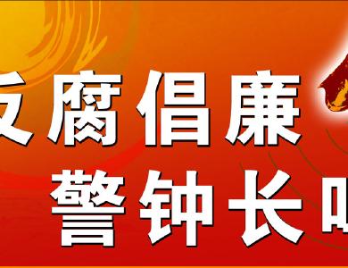 """大庙乡:用好""""大数据""""监督问责惠民生"""