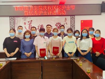 官渡鎮中心衛生院召開座談會慶祝109個護士節