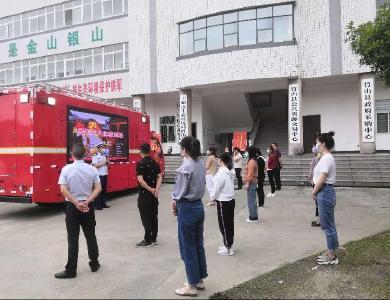 ?縣公共資源交易中心:組織消防演練  落實消防責任