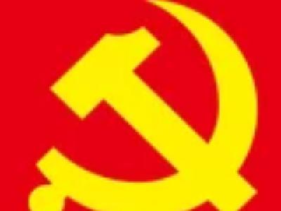 縣委直屬機關工委增加開展5月份主題黨日活動