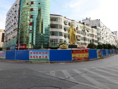 总投资4500万元 竹山县人民路综合整治项目启动
