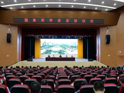 竹山县两名中职学生获国家奖学金