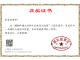 """竹山3名教師""""抗疫""""圖文獲省級大獎"""