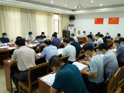 縣政府常務會議研究部署當前重點工作