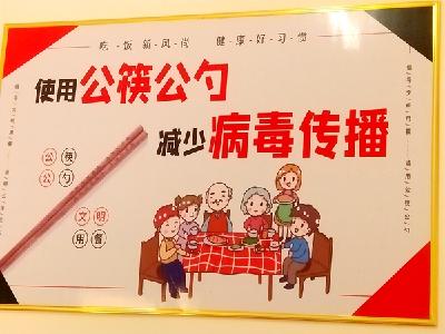 """擂鼓鎮中心學校開展""""文明餐桌、公筷公勺""""系列宣傳"""