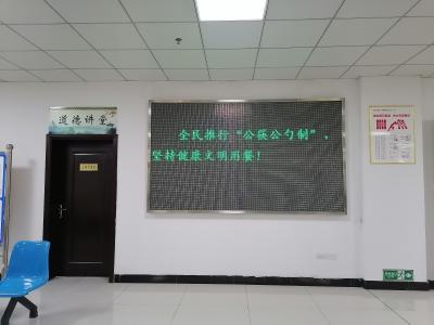 """縣行政審批局:公筷公勺引領""""新食尚"""""""