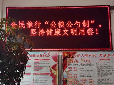 縣林業局倡導使用公筷公勺