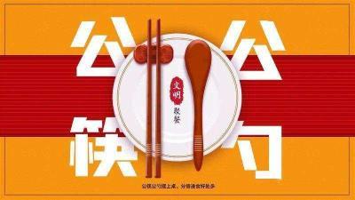 """縣實驗幼兒園積極開展""""公筷公勺制""""進課堂活動"""
