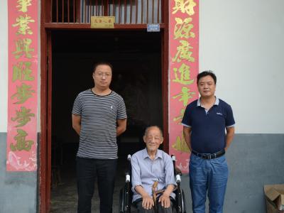 雙臺鄉為參加抗美援朝老戰士送輪椅