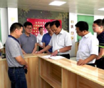 省考核組來竹考察雙擁模范城創建工作