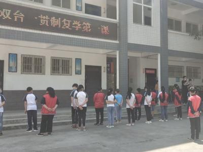 雙臺鄉七、八年級學子順利返校復學