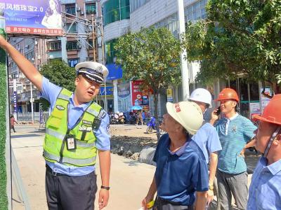 縣交警一中隊:保障人民路改造期間通暢無阻