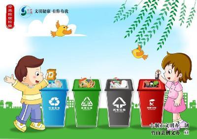 公益廣告:分類投放垃圾,健康你我他。