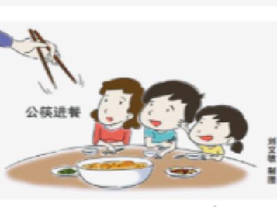 """深河鄉""""公筷公勺""""習慣從娃娃抓起"""
