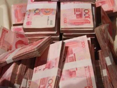 竹山153名大学生享受就业学费补偿97.67万元