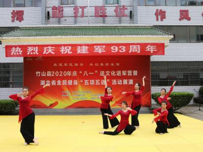 """县文化和旅游局开展 """"八一""""送文化进军营活动"""