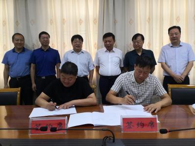 我县与南山五福堂公司签订3个项目 总投资9亿元