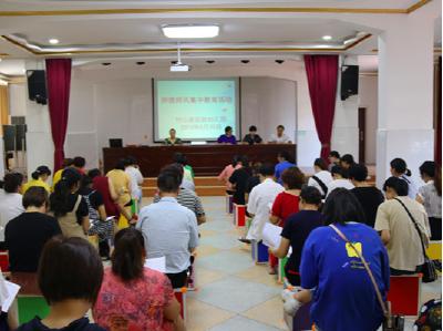 县实验幼儿园开展师德师风集中教育活动