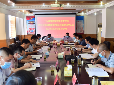 县委宣传部组织开展理论学习观摩交流活动