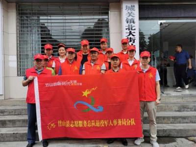 """县退役军人事务局组织党员职工下沉社区""""双报到"""""""