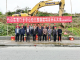 潘口乡中心幼儿园新建项目开工