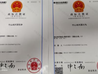 我县成功申报地理标志集体商标2件