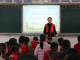 县实验小学加强家校联系共促孩子健康成长