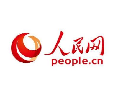 人民日報:維護和促進社會公平正義