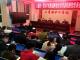 上庸镇中心学校绷紧疫情防控弦