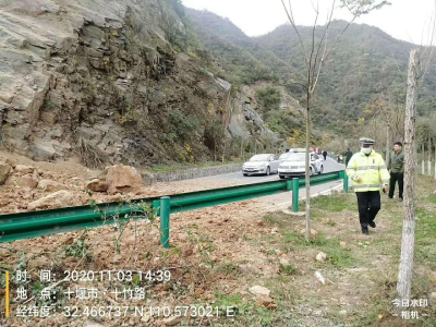 十竹路岳竹关路段发生塌方