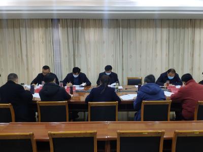县政府党组理论学习中心组开展集体学习