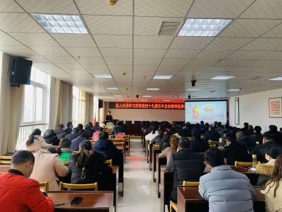 县人社局举办十九届五中全会精神宣讲会