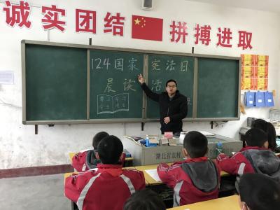溢水东川小学开展国家宪法日系列教育活动