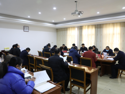 县政府召开第47次常务会议