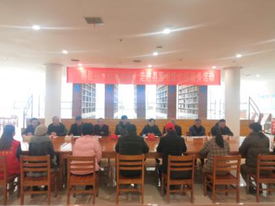 """""""稻香诗社""""走进县图书馆开展志愿服务活动"""